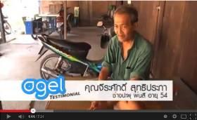 testimonial-video-5