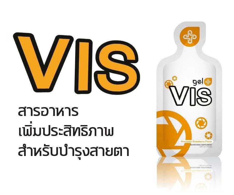 VIS-hrtexo.com